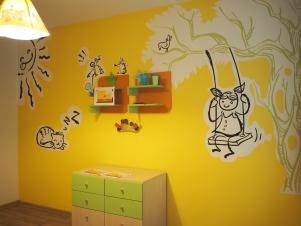 Украсихме и декорирахме къщата!